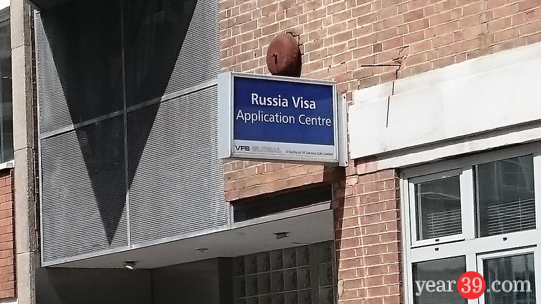 Russia Visa Application Centre