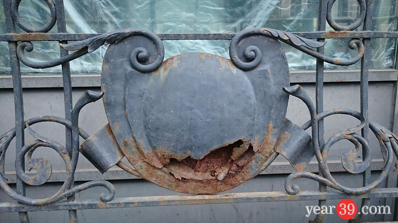 Frog Face - Nevskiy Prospekt - St Petersburg