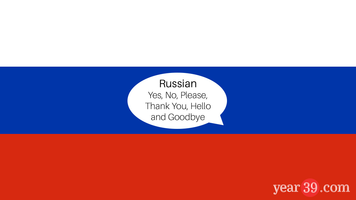Russian - Yes, No, Please, Thank You